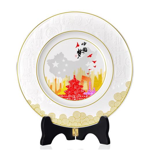 中国梦十寸盘陶瓷摆件
