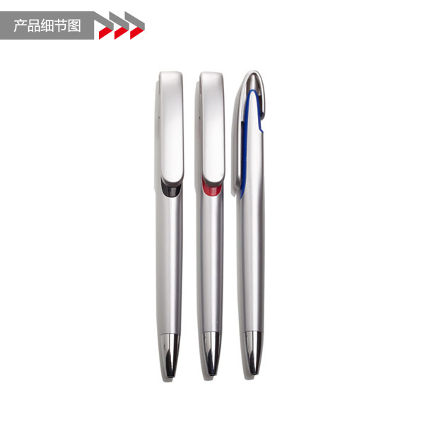 4 the spark塑料圆珠笔 高性价比,欧洲畅销款简约设计,专业外销品质.