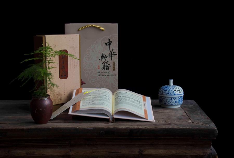 丝绸版中华典籍孙子兵法