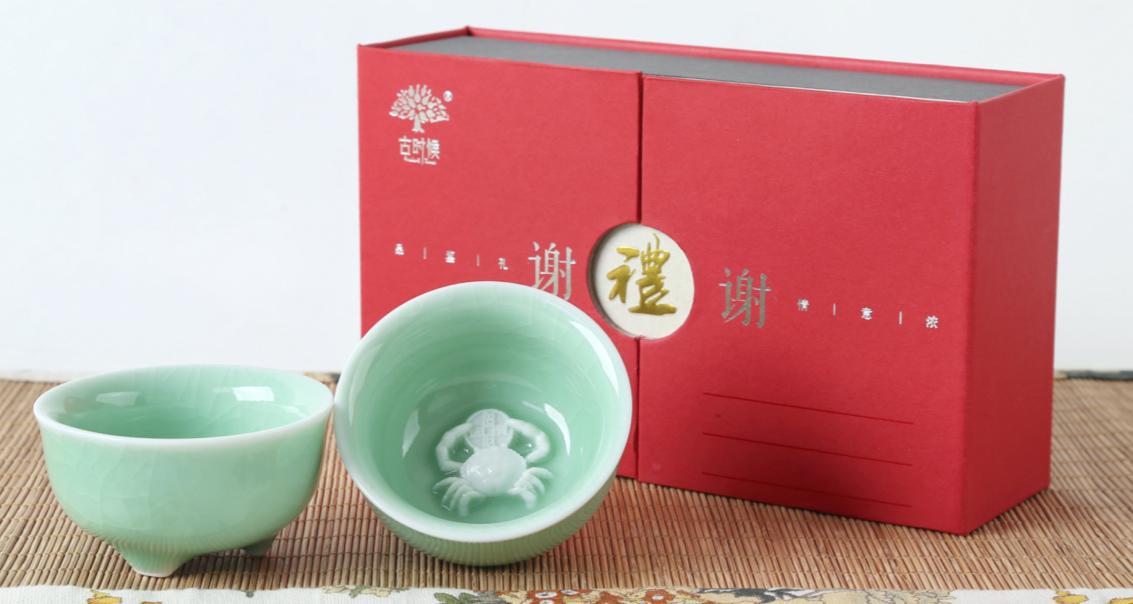 茶杯简笔画中有点绿