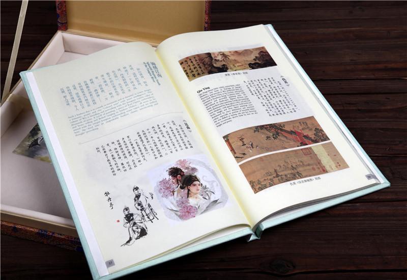 《人文苏州》丝绸邮票珍藏版
