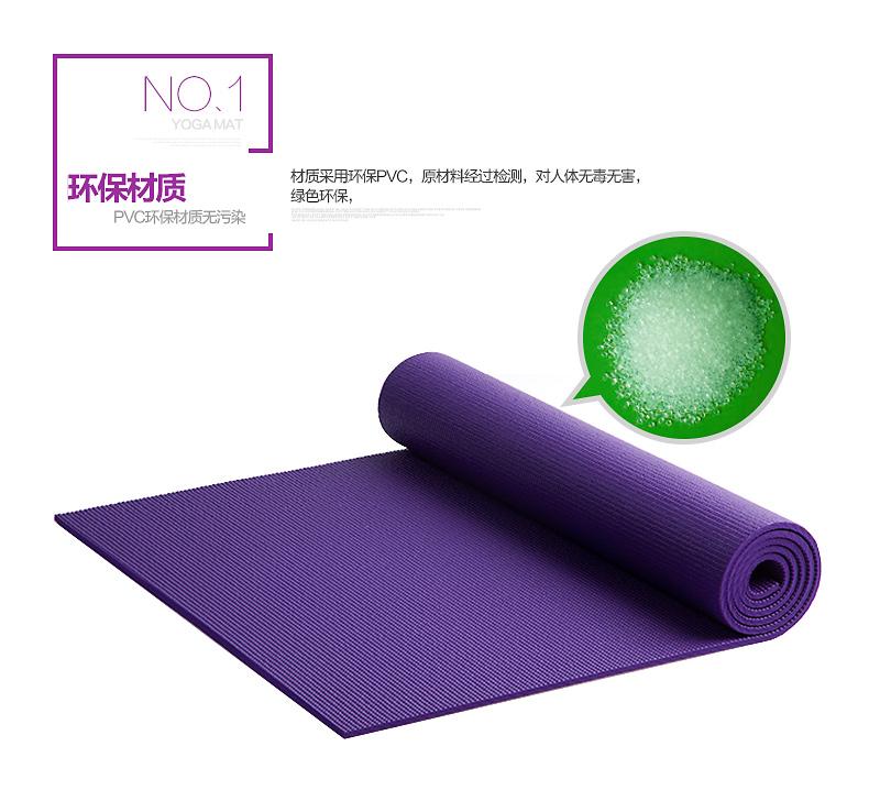 美国居康 瑜伽垫无味初学加长瑜伽防滑健身垫多功能运动加厚加宽