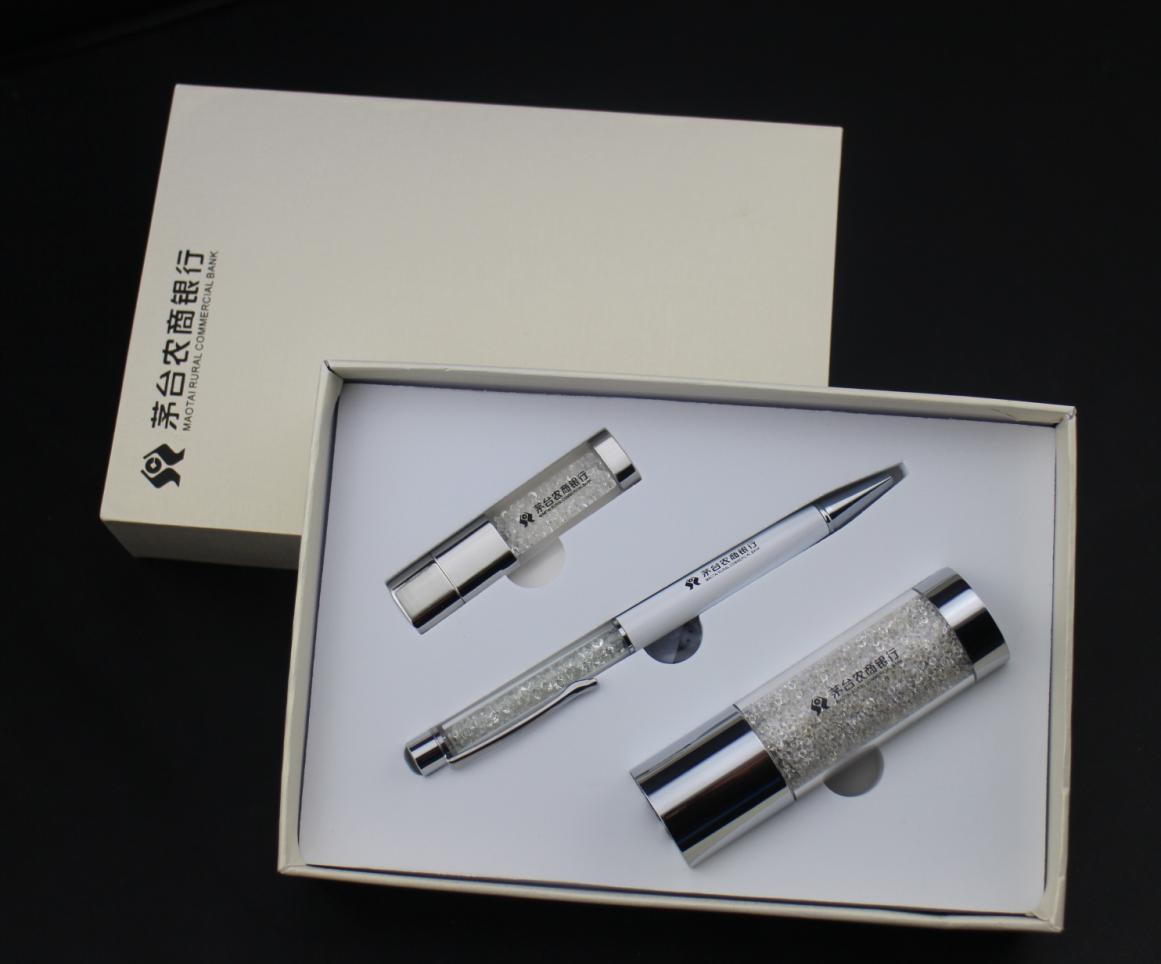 水晶笔+水晶U盘+水晶电源三件装定制