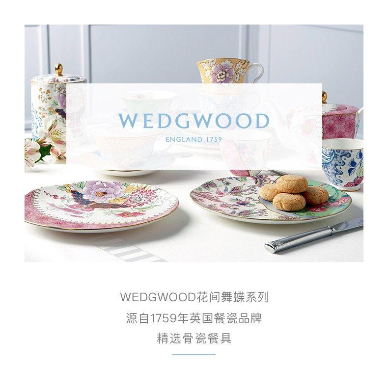 WEDGWOOD花间舞蝶系列 源自1759年英国餐瓷品牌 精选骨瓷餐具