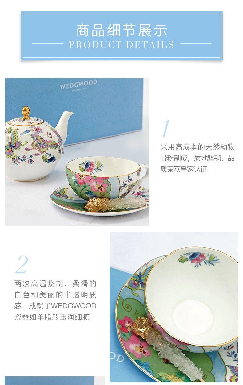 花间舞蝶一人悦享茶具 商品细节