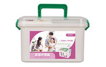 家庭医疗护理箱ABH-J001A