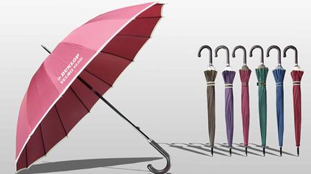 高档伞,塑料橡胶漆弯柄