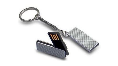 钥匙链U盘16GB