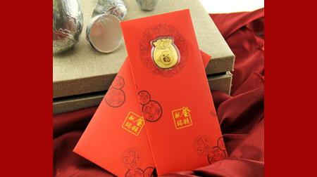 金福袋 红包