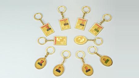 电镀24K真金钥匙扣