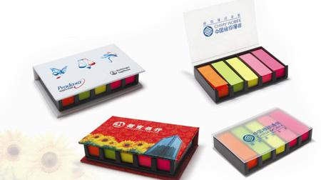 五彩条便签盒