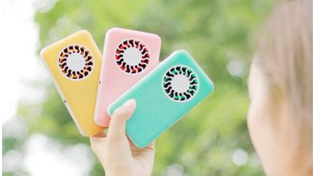 I fan充电风扇