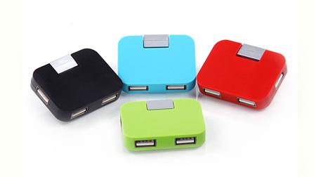 便携USB集线器