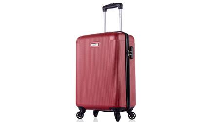 时尚万向轮行李箱