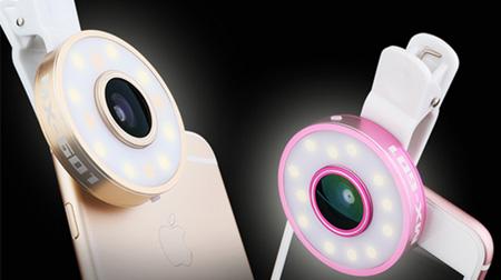 手机补光镜头组合
