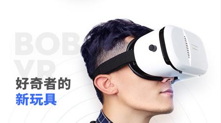 rockspace虚拟现实3D头盔