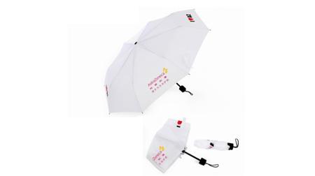 三折久和版雨伞(阿斯利康)