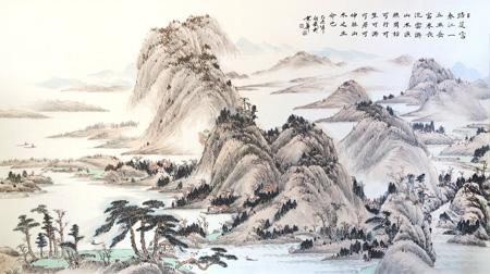 《富春山居图》王绍武