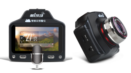 D3000全能战士-云智能预警行车记录仪