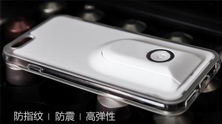 iPhone智能自拍手机壳 手机支架