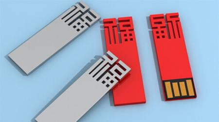 中国元素锌合金U盘8G