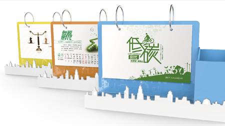中国梦日历