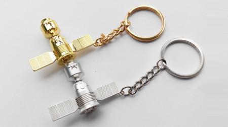 卫星钥匙扣