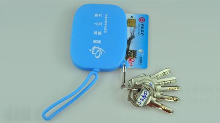 多功能钥匙包、零钱包