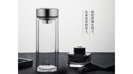 希诺商务双层玻璃杯防漏创意水杯男女士办公杯260ml