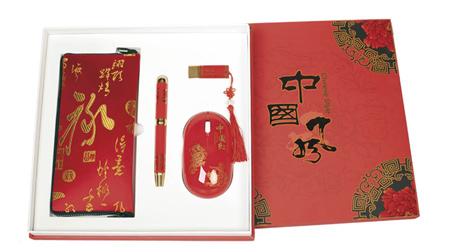 万事利中国红文房四件套