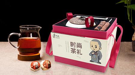茶师兄柑普茶(新会柑+云南普洱茶)