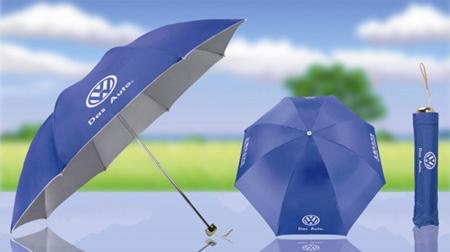 三折银胶伞 广告伞