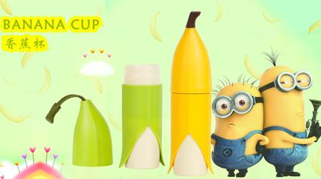 香蕉杯 儿童水杯