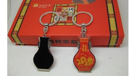 彩瓷钥匙扣