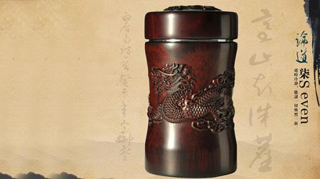 红酸枝木紫砂、不锈钢保温杯