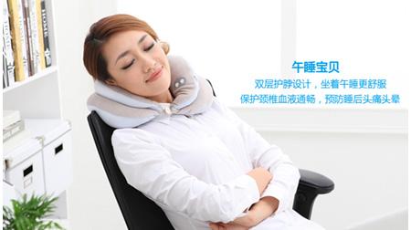 倍轻松午睡宝贝-U型枕