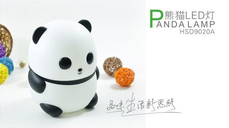 熊猫LED灯