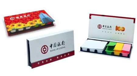 中国银行定制便签