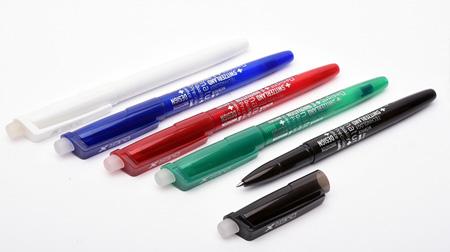 瑞士PREMEC首款可擦中性笔