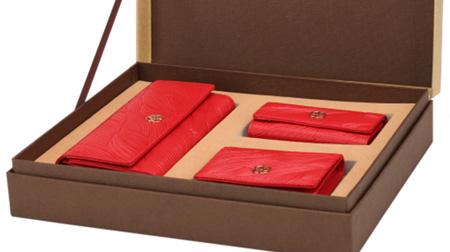 红谷-女士钱夹、名片包、钥匙包