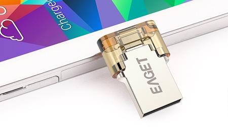 忆捷新款主推USB U盘8G