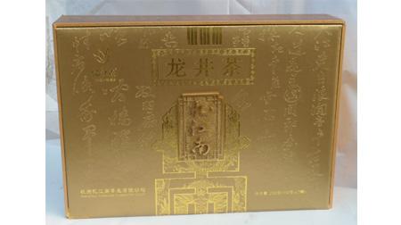 忆江南200g特级龙井礼盒