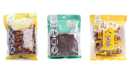 忆江南养生茶6袋礼盒装