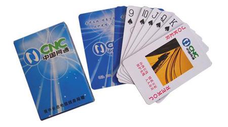 中国网通扑克牌广告