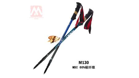 MBC三节135CM登山杖