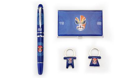 HOLI笔+名片盒+情侣钥匙扣套装