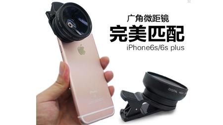 手机单反镜头