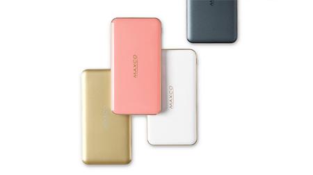 MAXCO美能格 刀锋三代移动电源超薄充电宝便携聚合物8000毫安