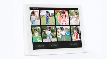 微信相框 W-M1皓月白 8G 8英寸IPS高清电容触摸屏电子相框 微信互联直发照片视频