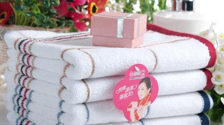 洁丽雅毛巾单条装礼盒
